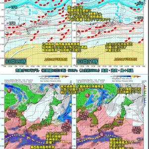 九州で大雨、関東甲信付近また雷雨?(200603)