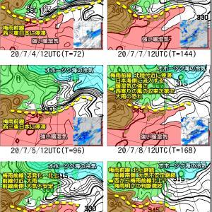 天気は回復傾向だけど、北と西で雨続く。そして・・梅雨明けの可能性は?(200702)