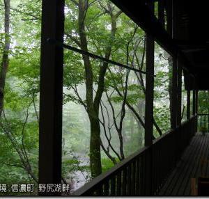 明日にかけて記録的な大雨続く!(200704)