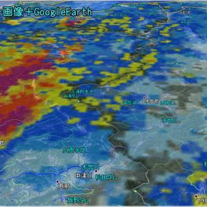 大雨エリア東へ!!(200708)