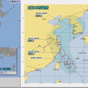 夏空優勢も 日本海側 西から下り坂。台風の動向と今後の影響は?(200802)