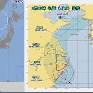 西日本中心に猛暑続くも、北海道は蝦夷梅雨 東日本は局地的雷雨。台風4号 週末に影響?(200804)