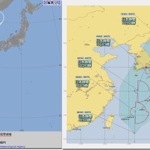 北は前線の雨 南は台風の風雨 東は太平洋高気圧の猛暑!前線と台風はコラボする??(200809)