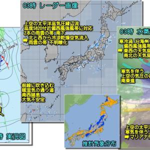 秋雨前線 太平洋上へ。秋の空気に入れかわるけど・・(200919)