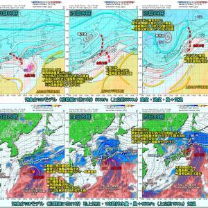 台風12号の影響 最新データから(200922)