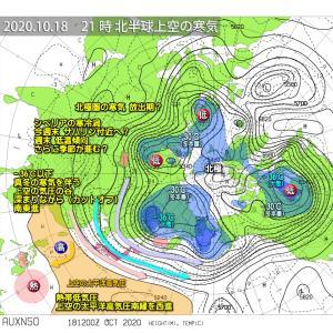 秋雨前線 南岸へ。北の前線で局地的なにわか雨?(201019)