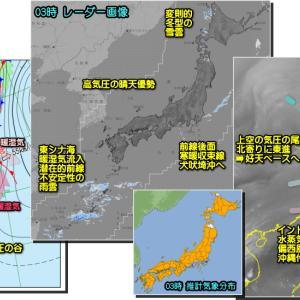 高気圧の晴天 やや北寄りに優勢。天気の崩れは?台風2号最新データ(210415)