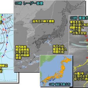 週末の荒天 スタートライン!台風2号 最新データ(210416)