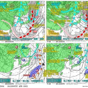 前線通過!局地的・一時的な崩れあり!明日は遅霜注意!!台風2号 最新データ(210425)
