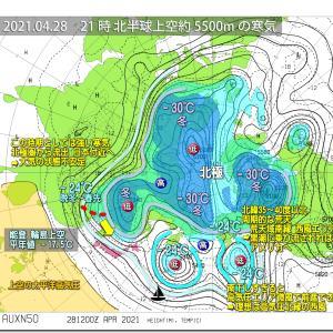 今日は暖湿気優勢の大気不安定・大雨!明日以降は寒気優勢の不安定!局地的な激しい現象?(210429)