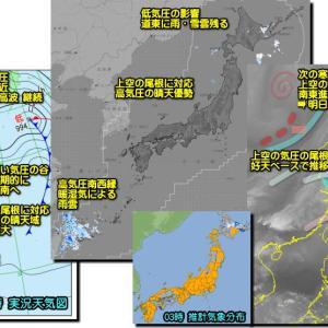 高気圧の晴天優勢 気温上昇も西から下り坂。明日は全国的な荒天に!(210504)