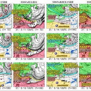 北は大気不安定、南は前線の雨活発、西~東日本は?梅雨前線 最新データ!(210509)