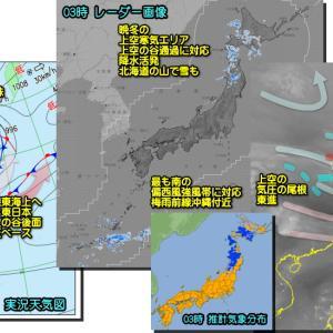 ゆっくりと梅雨のはしりへ?梅雨前線の動向最新データ!(210510)