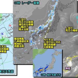 天気変化遅め!北の崩れは今日いっぱい。西の崩れは長引くおそれ(210612)