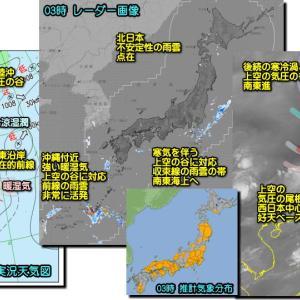 西日本は暖湿気、東~北日本では上空寒気により広範囲で雷雨発生!(210615)