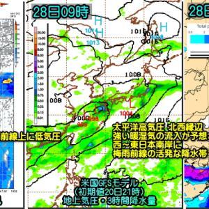 梅雨前線南下傾向。晴れマーク優勢の天気予報だけど?週末以降の最新データ!(210621)