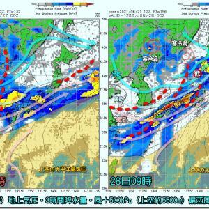 前線南下継続 日本海側中心 広範囲で雷雨?週末からの大雨最新データ!(210622)