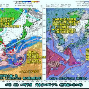 今日も大気の状態不安定!週末からの大雨?最新データ(210625)