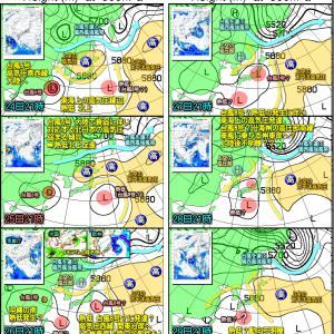 南西諸島 大荒れ続く!その他の地域は酷暑に局地的雷雨!台風8号??最新データ(210722)