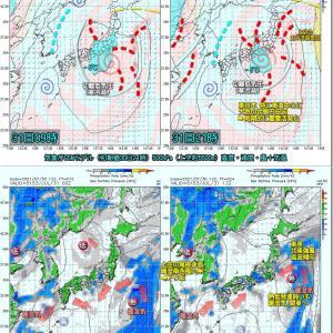 寒冷渦停滞 大気不安定継続も今日の雷雨はゲリラ的?(210731)