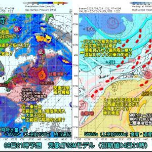 台風10号発生?危険な高温+局地的雷雨のち明日は早くも下り坂?(210805)