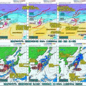 台風14号 停滞今日まで!明日は西から大荒れに!!(210916)