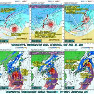 潜在的前線通過後、北から高気圧の晴天拡大。台風16号最新データ(210924)