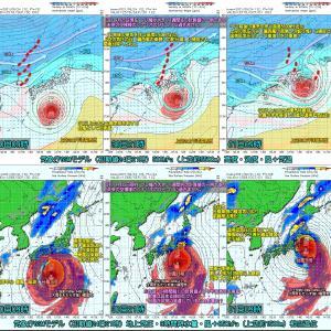 高気圧 北に偏り 晴天優勢も太平洋側では・・・。台風16号最新データ!(210925)