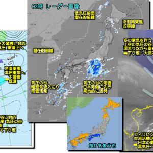 天気急変 荒天のち冬型へ!(211019)