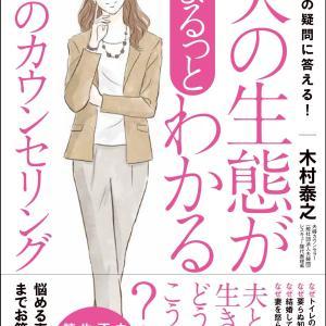 木村泰之ブログをお持ちのブログでご紹介いただいた方に、好評のPDF小冊子を無料でプレゼント!