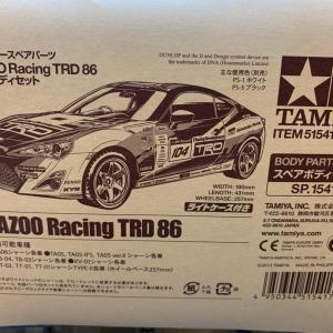 タミヤ GAZOO 86 +3RACING GReddy 86