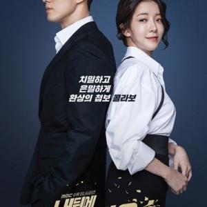 韓国のドラマにコロナウィルスが出てきた