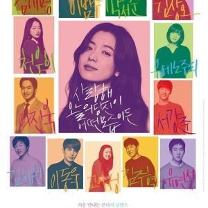 韓国映画をふたつ