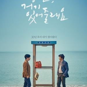 韓国映画1つと日本映画1つ