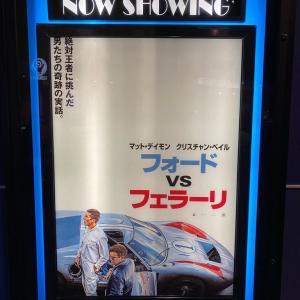映画館に行こう