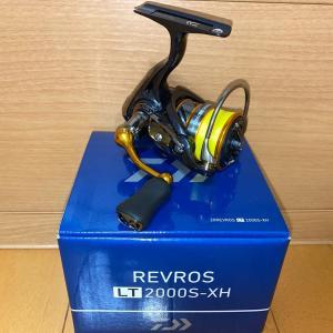 レブロス LT2000S-XH