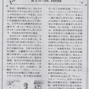 鹿文さんの記事