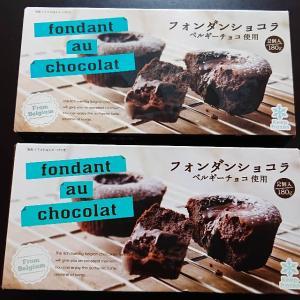 業務用スーパーの、フォンダンショコラ買ってみた~ぁ♪v(*'-^*)^☆