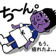 何やかんやと、今週は忙しく~っ(((^_^;)