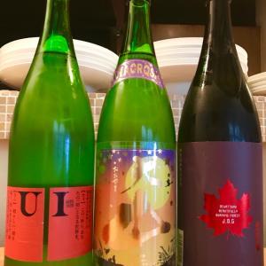 《10月の日本酒の会》