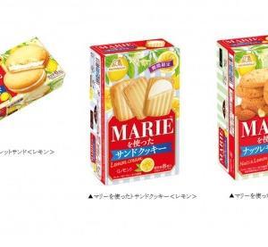 近日発売の商品・・・ 森永製菓、スターバックス・コーポレーション
