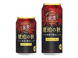 近日発売の商品・・・ サントリービール、エースコック