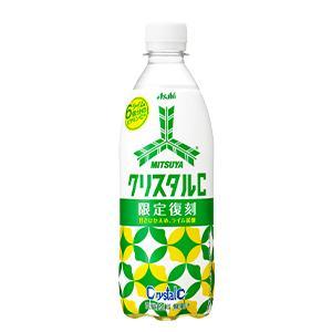 近日発売の商品・・・ アサヒ飲料