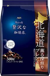 近日発売の商品・・・ 味の素AGF