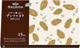 近日発売の商品・・・ 味の素AGF、サントリースピリッツ