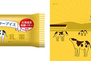 近日発売の商品・・・ 赤城乳業、エースコック