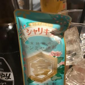 中野 大衆酒場よし葉