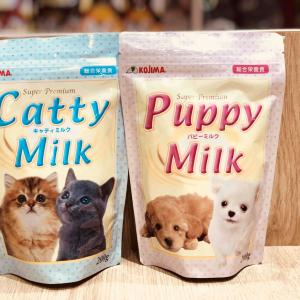 【ひごペットフレンドリーイオンそよら海老江店】仔犬・仔猫用粉ミルク