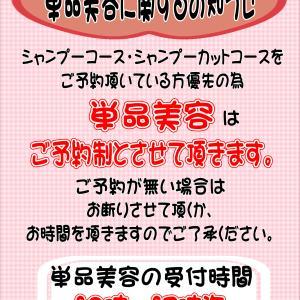 【ひごペットフレンドリーエミフルMASAKI店】6月15日ご来店のわんちゃん達♪