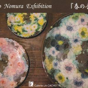 【個展訪問】~春の音~「野村晃子」陶展
